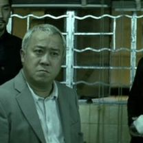 Infernal Affairs (aka Mou gaan dou) (2002)