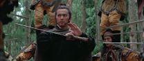 The Magic Blade (1976)