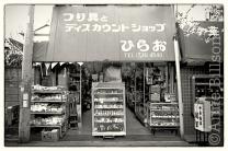 Discount Shop.