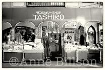 Lingerie shop.