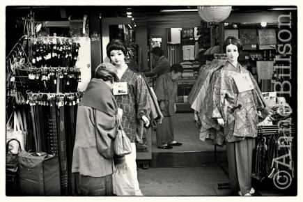 Kimono shop.