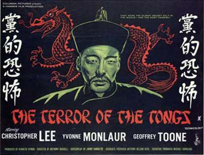 -The_Terror_of_the_Tongs-_(1961)